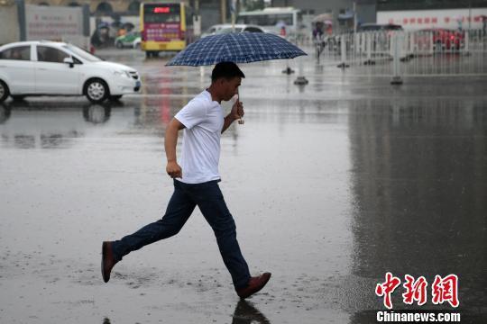 陕西渭河嘉陵江出现暴雨 已启动IV级防汛应急响应