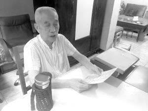 """79岁热心肠爷爷爱管""""闲事"""" 手写""""调解清单"""""""