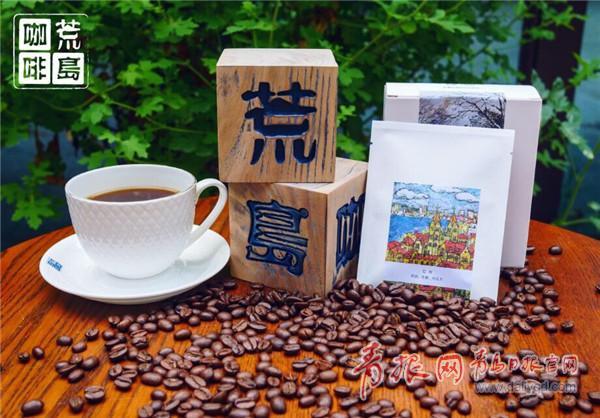荒岛书店系列——咖啡.jpg