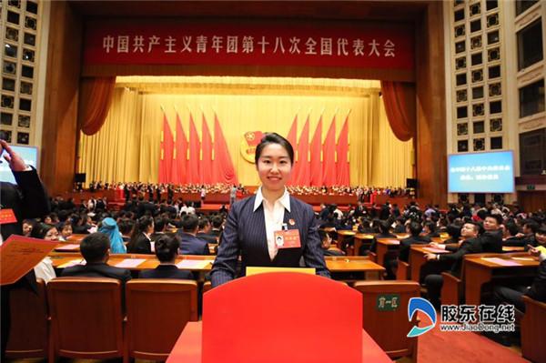 烟台志愿者王梓溢等5人当选共青团全国代表