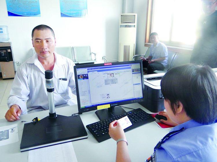 """莱芜车管所推出服务便民措施 """"医院体检证明""""免提交"""