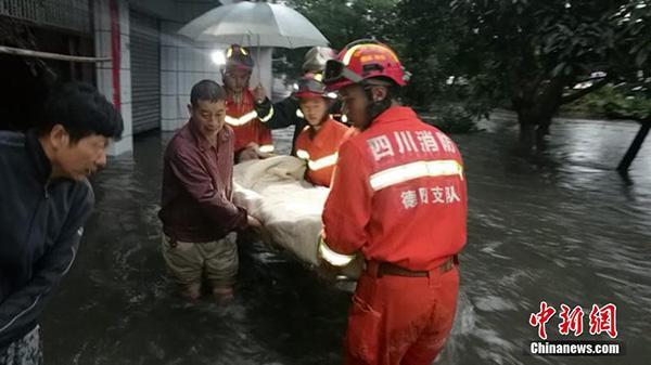 四川启动II级防汛应急响应,德阳绵阳广元首发地质灾害红警