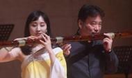 竹韵悠扬 绿色竹乐音乐会在北京举行