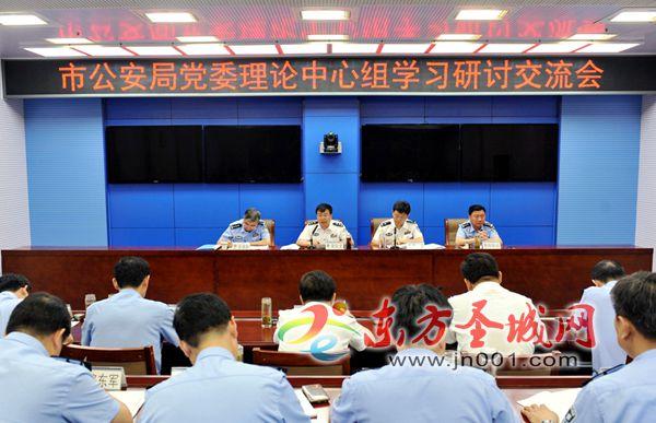 """济宁市公安局扎实开展""""七个一""""系列活动"""