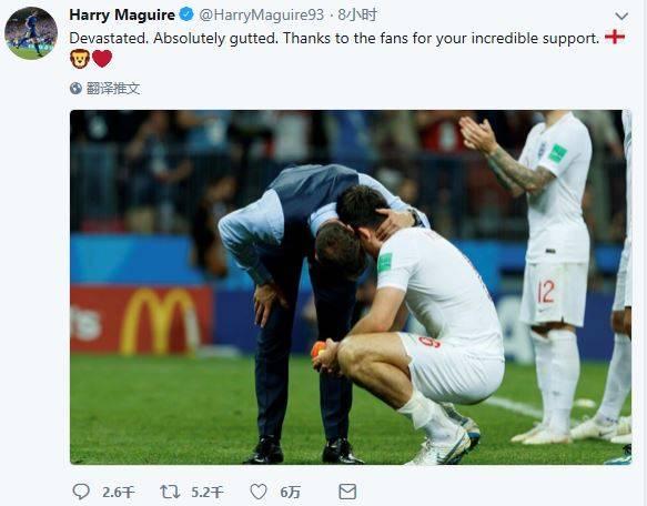 英格兰众将致谢球迷:离开也许为了更好地开始