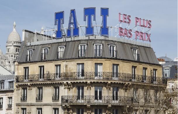 """法国一百货公司女职员自杀:经理被判""""精神霸凌""""罪"""