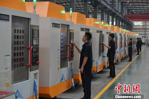 """年中经济观察:中国经济""""稳、好、新""""特征凸显"""