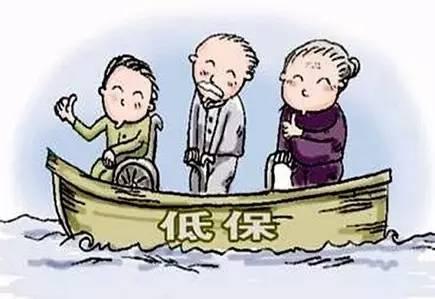 济南上半年共发放低保金1.95亿元 保障低保对象93863人