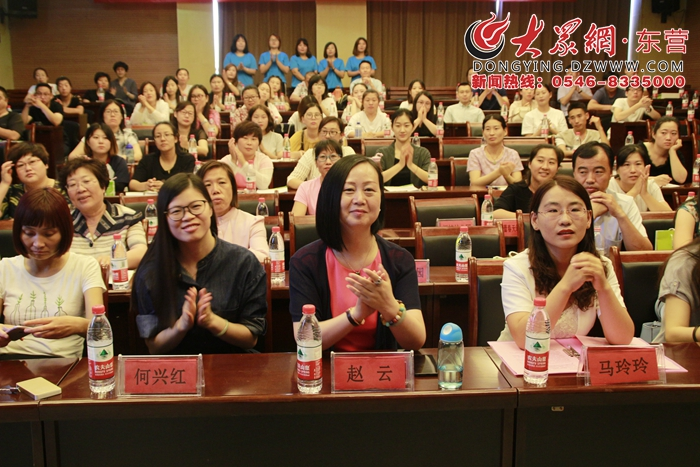 易道教育幼升小必备能力培养专家讲座在东营成功举行