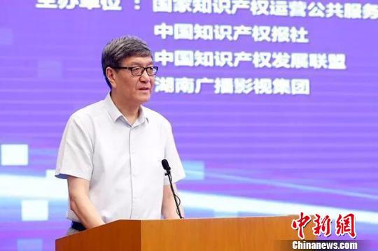 2018中国地理标志保护与发展论坛在京举行