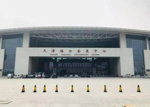 天津这场侨界盛会大幕将启 错过明日再等一年