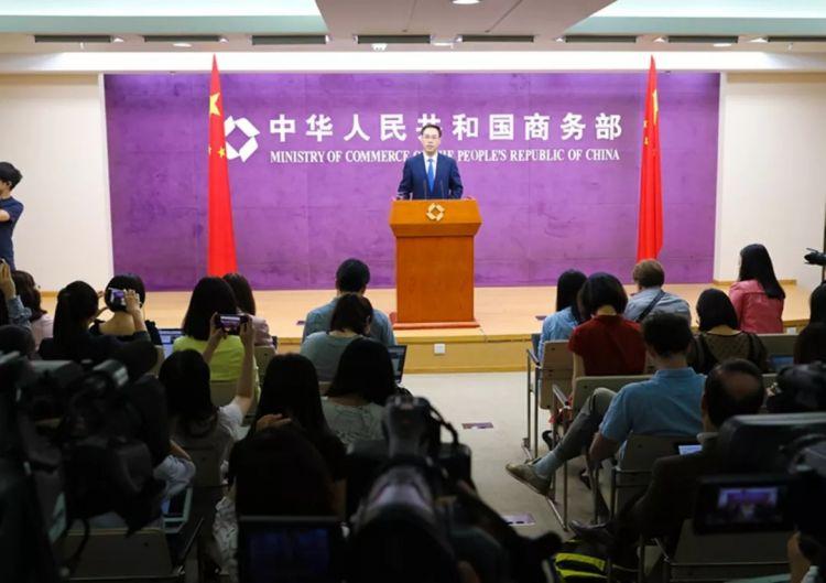 美拟对中国2000亿产品提高关税,中国怎么反制?商务部回应