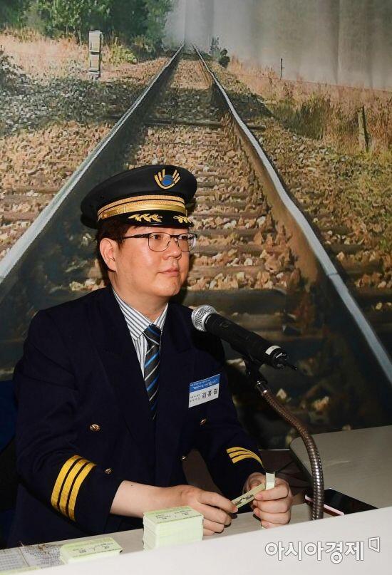 韩国批准前总统金大中之子16日访朝