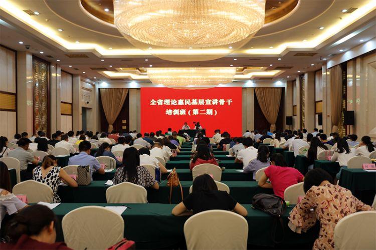 山东省理论惠民基层宣讲骨干培训班第二期在济南举办