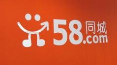 """着急寄邮件被""""自由人""""忽悠 淄博男子向58同城平台投诉却遭驳回"""