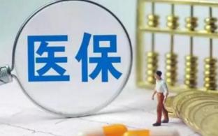 淄博二季度定点医院基本医保主要指标 城乡居民住院费心脏病花销最高