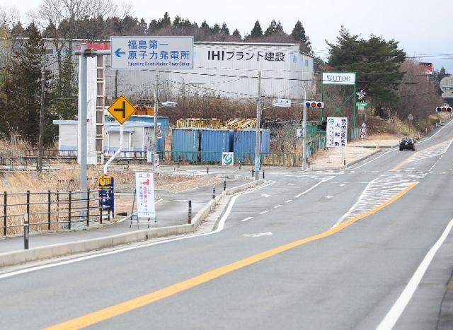 东京奥运会火炬传递首站福岛