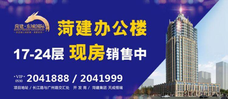 菏泽新增菏泽至烟台的临时旅客列车——K5506/7