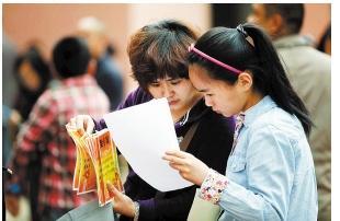 聊城城区小升初民办学校随机派位录取产生1600个名额