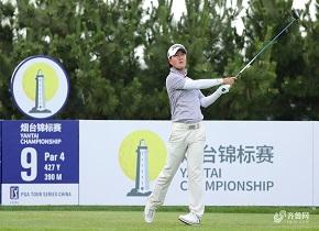 烟台举办高尔夫2018美巡系列赛中国锦标赛