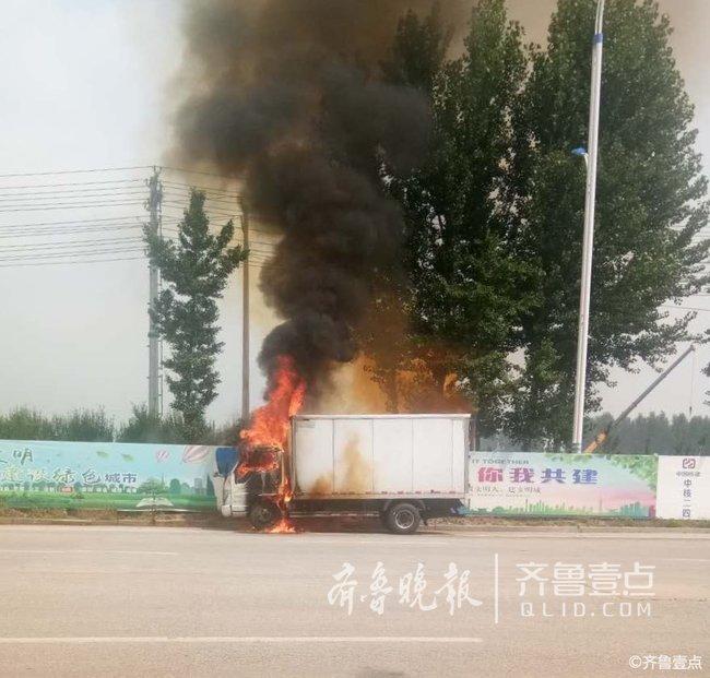 情报站|莱阳一载有煤气罐货车路边起火,消防火速扑救