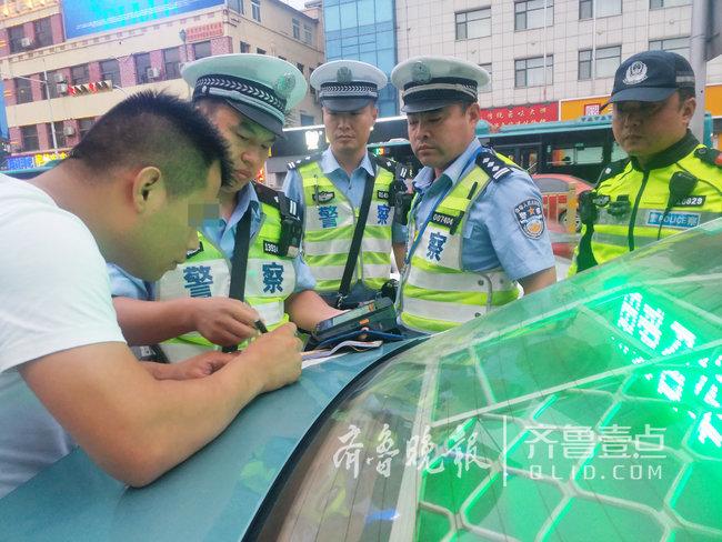 济南火车站周边出租车违规停车,交警将严查
