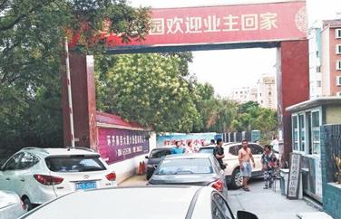 因没买车位爱车难回家 淄博鸿泰嘉园业主质疑开发商强卖车位