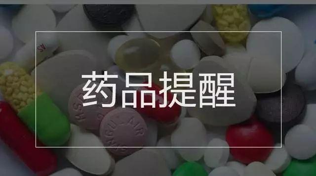 推动抗癌药降价、汛期出行提示…国务院本周提醒来了
