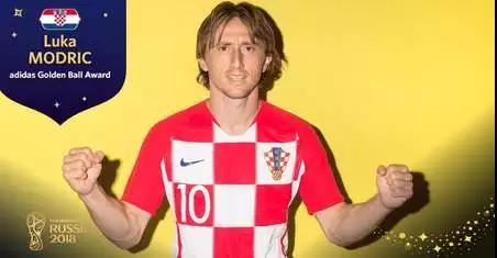 官方:克罗地亚中场莫德里奇荣获世界杯金球奖