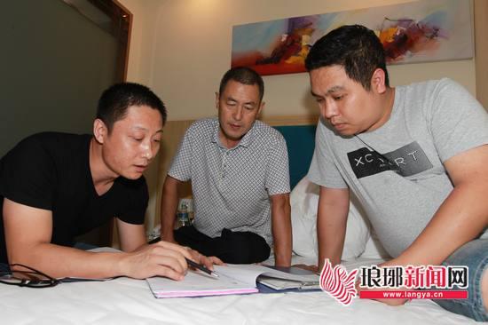 法网恢恢!临沂缉毒民警历时5月打掉跨省贩毒集团