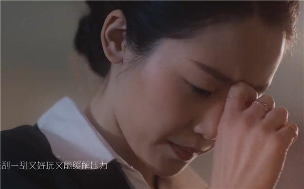 福彩公益广告-彩民篇