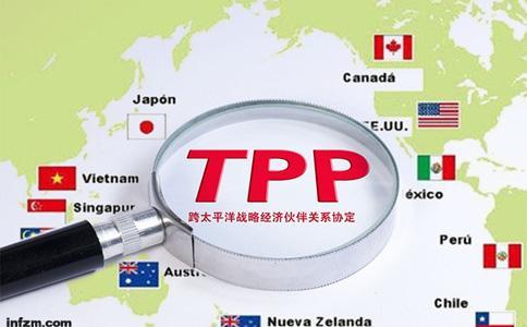日本7月中旬举行TPP首席谈判官会议 被指拟抱团牵制美国