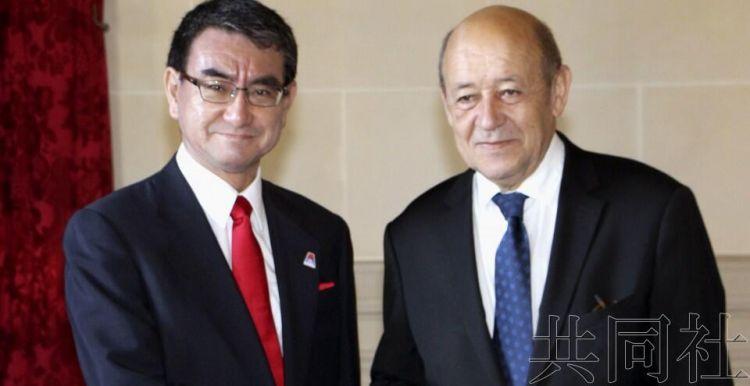 日法外长举行会谈 确认两国将设置海洋对话机制