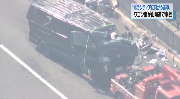 日本暴雨又添新伤情:志愿者送物资时出车祸致4人受伤