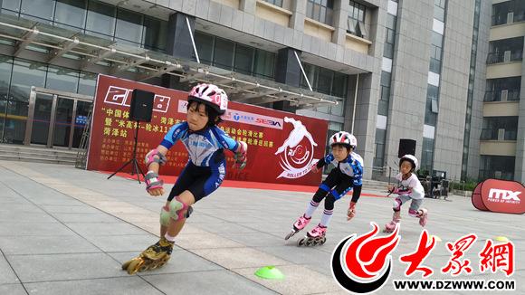 菏泽市第八届全民健身运动会轮滑比赛开幕
