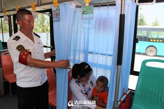 """676路驾驶员为公交加装哺乳""""包厢"""" 乘客赞贴心"""