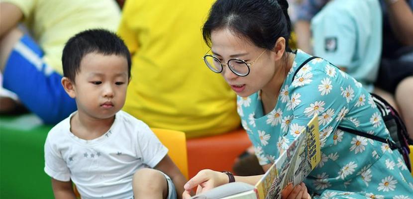 假日觅书香 图书馆成孩子暑期度假新选择
