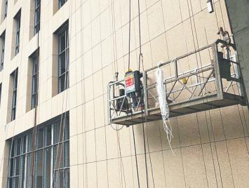 淄博市中心医院西院区一期工程主体完工