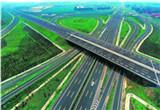 济南大东环高速要开建啦!