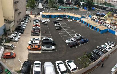 青岛20多年烂尾工地建成停车场 缓解居民停车难