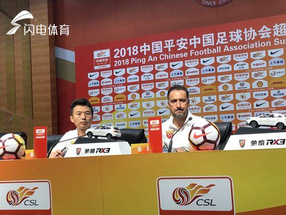 上港主帅:平局结果不好不坏 婉拒谈论与恒大比赛