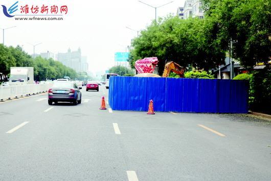 潍坊这段福寿街今起封闭两车道施工