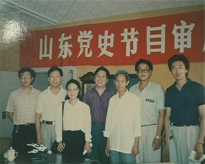 照片一组1山东党史研讨现场