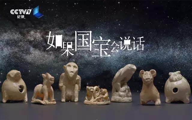 """广州日报:让国宝""""开口"""" 讲好中国故事"""