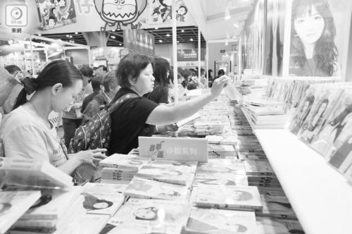 """今年香港书展主打""""爱情"""" 展览规模为历届之最"""