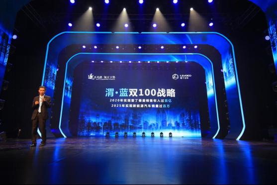 媒体新闻通稿-发布渭蓝双100战略,雷丁解决6亿中国城镇人口出行问题V2.0-0718286