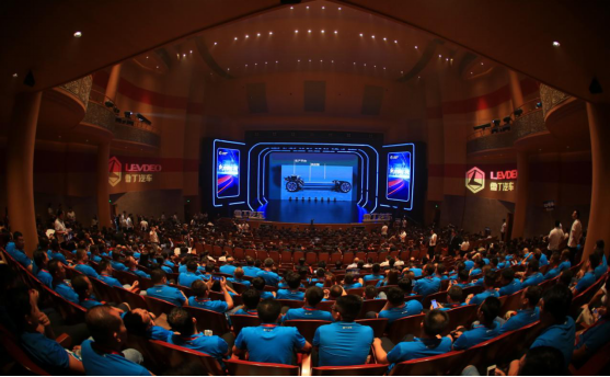 媒体新闻通稿-发布渭蓝双100战略,雷丁解决6亿中国城镇人口出行问题V2.0-0718471