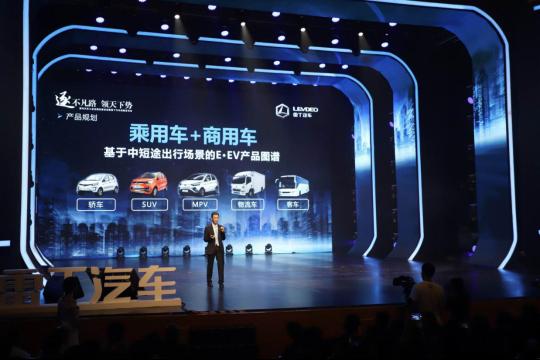 媒体新闻通稿-发布渭蓝双100战略,雷丁解决6亿中国城镇人口出行问题V2.0-0718733