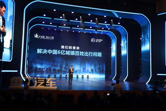 媒体新闻通稿-发布渭蓝双100战略,雷丁解决6亿中国城镇人口出行问题V2.0-07181199