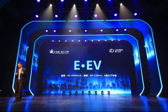 媒体新闻通稿-发布渭蓝双100战略,雷丁解决6亿中国城镇人口出行问题V2.0-07181377
